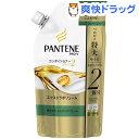 パンテーン エクストラボリューム コンディショナー 詰替え 特大(600g)【PANTENE(パンテーン)】