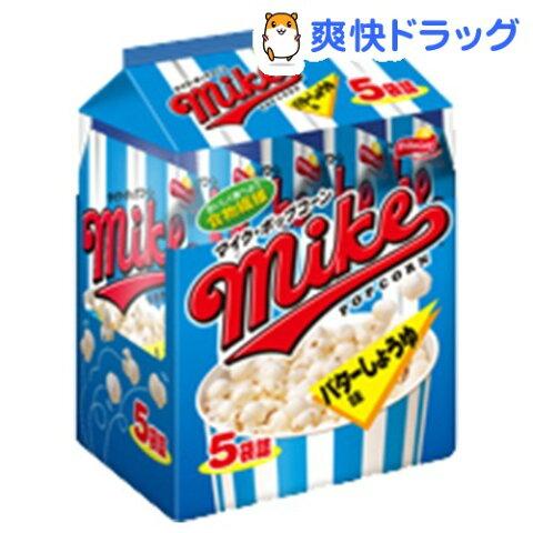 マイクポップコーン バターしょうゆ味(16g*5袋入)