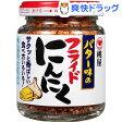 ショッピング桃屋 バター味のフライドにんにく(58g)