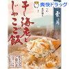 京都雲月 干し海老とじゃこご飯(3〜4人前)