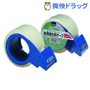 透明梱包用テープ カッター付(50mm*50m)[文具 文房具 梱包資材]