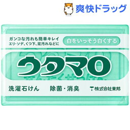 <strong>ウタマロ</strong> 洗濯用石けん(133g)【<strong>ウタマロ</strong>】