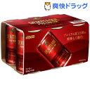 ダイドーブレンド デミタスコーヒー(150g*6本入)【ダイドーブレンド】