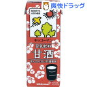 キッコーマン 豆乳飲料 甘酒(200mL*18本入)