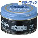 M.モゥブレィ シュークリーム ブラック(50g)【M.モゥ...