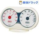 エンペックス アキュート 温湿度計 TM-2781(1コ入)【EMPEX(エンペックス)】