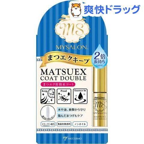 マイサロン マツエクコートダブル(5mL)