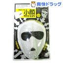 ゲルマニウム メンズ小顔サウナマスク(1コ入)[フェイスマスク]【送料無料】