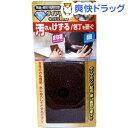 ダイヤモンド キッチン砥石(1コ入)[砥石]