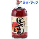 サンムーン 京都赤酒 ばくだん(720mL)