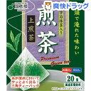 国太楼 上煎茶 三角ティーバッグ(20袋入)[お茶]