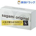 コンドーム サガミオリジナル L(12コ入)【サガミオリジナル】