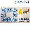 【第2類医薬品】ポジナールM錠(20錠)【ノーエチ薬品】