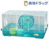 HS5 cage(1个入)[仓鼠用品cage]【】[HS5 ケージ(1コ入)[ハムスター用品 ケージ]【】]