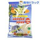オカヤドカリのサンゴ砂 お徳用(2kg)