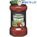 ソル・レオーネ トマトソース・バジリコ ガーリック