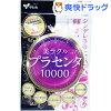 美ラクル プラセンタ10000 30日分(60粒)
