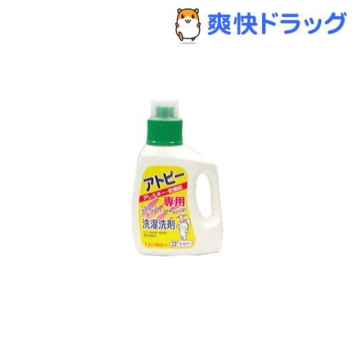 エルミー アトピー専用衣類の洗濯洗剤(1.2L)【エルミー】[洗濯用品]...:soukai:10000409