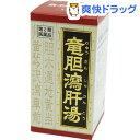 【第2類医薬品】竜胆瀉肝湯エキス錠クラシエ(180錠)【送料無料】