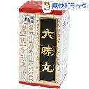 【第2類医薬品】六味丸料エキス錠クラシエ(180錠)【送料無料】