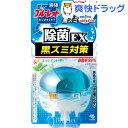 液体ブルーレットおくだけ 除菌EX 黒ズミ対策 スーパーミントの香り(70mL)【ブルーレット】