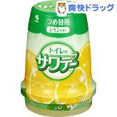 サワデーつめ替 気分すっきりレモンの香り(140g)【サワデー】[消臭剤]