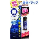 【在庫限り】オキシー モイストローション オキシーリップ付(1セット)【OXY(オキシー)】