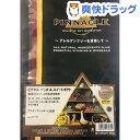 ピナクル ダック&スイートポテト(800g)【ピナクル】[ドッグフード ドライ 低アレルゲン]