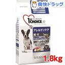 ファーストチョイス アレルゲンケア 成犬 1歳以上 小粒 白身魚&ライス(1.8kg)【ファーストチョイス(1ST CHOICE)】