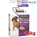 ファーストチョイス 高齢犬 7歳以上 ダイエット 小粒 チキン(1.2kg)