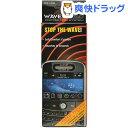 ウェーブシールド ケイタイ電磁波対応グッズ 1000 シルバー(1コ入)【ウェーブシールド】【送料無料】