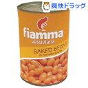 フィアマ ベイクドビーンズ(400g)【フィアマ】