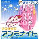 【第(2)類医薬品】アンミナイト(30ml*3本入)