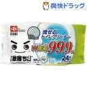激落ちくん 流せる除菌トイレクリーナー 99.9%除菌(24枚入)【激落ち(レック)】