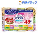 HERS バスラボ アソート 人気の香り(48錠)【バスラボ】[入浴剤]...