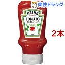 ハインツ トマトケチャップ 逆さボトル(460g*2コセット)【ハインツ(HEINZ)】