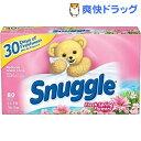 スナッグルシート フレッシュスプリングフラワー(40枚入)【スナッグル(snuggle)】[柔軟剤]