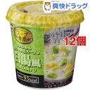 旭松 スープ春雨 コクのあるまろやかなスープの白湯風*12コ(25g12コセット)