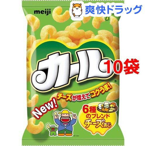 明治カール チーズあじ(64g10コセット)【明治カール】