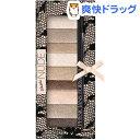 フィジシャンズフォーミュラ シマーストリプス シャドウパレット CNSEP03 クラシック(7.5g)【フィジシャンズフォーミュラ】【送料無料】