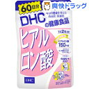 DHC ヒアルロン酸 60日分(120粒)【DHC サプリメ...