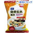 【訳あり】DHC 発芽玄米雑炊 中華風 生姜(1食入)【DHC】