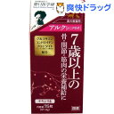 アルク シニアの子(75粒)【1610_p10】[ペット 猫 犬 サプリ サプリメント]【送料無料】