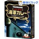 TSUNAMI よこすか海軍カレー(200g)