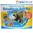 テトラ マリンソルトプロ 楽々水替パック(1.7kg)【Tetra(テトラ)】
