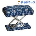 携帯用正座椅子★税抜1900円以上で送料無料★