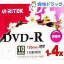 RITEK DVD-R アナログ放送録画用 4.7GB 1-4倍速対応 ホワイトレギュラータイプ(1