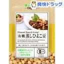 【訳あり】だいずデイズ 有機蒸しひよこ豆(85g)