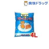 クラッシュシリカ砂(4L)[シリカゲル 猫砂 猫 トイレ 砂]