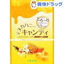 【訳あり】マヌカハニーキャンディ(80g)【コサナ】